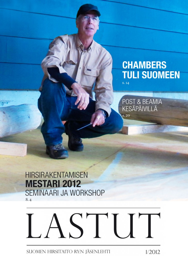 Lastut_2012-kansi