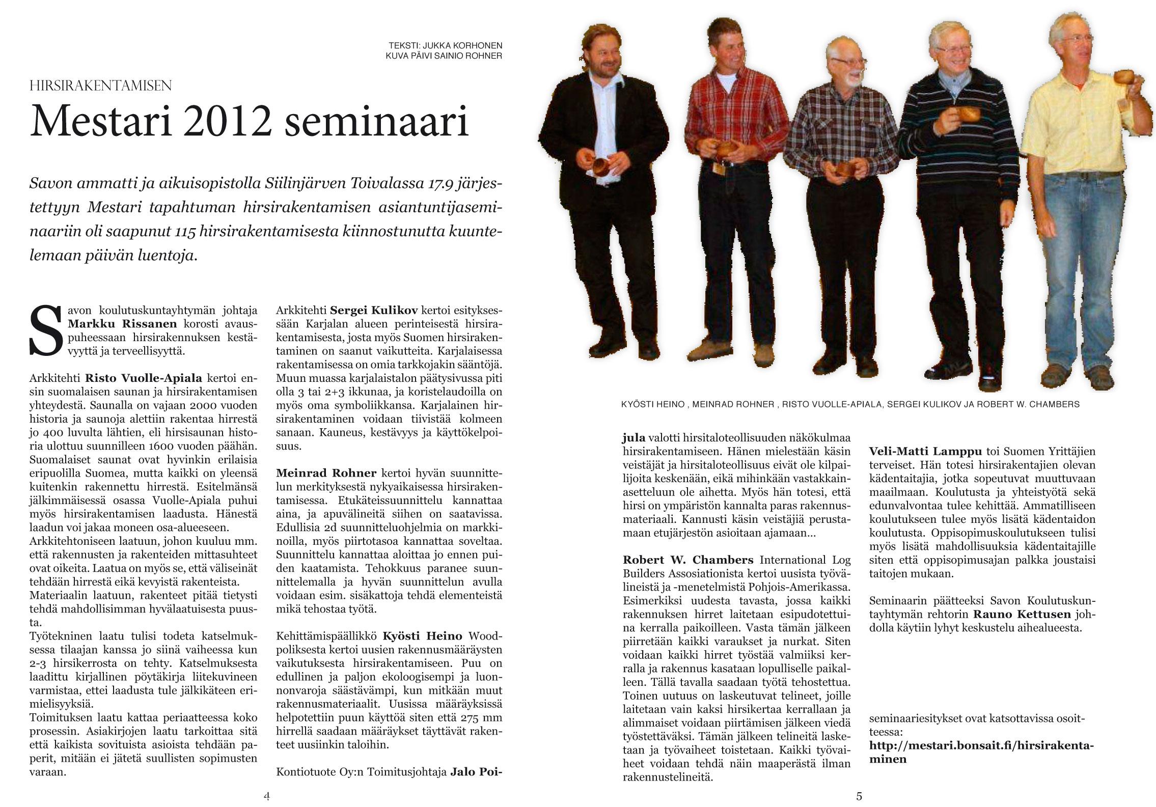 Lastut_2012-seminaari